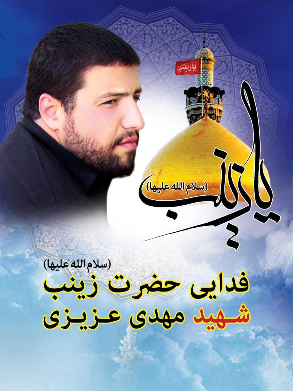 http://davodabadi.persiangig.com/1%20zeynabiyeh.jpg