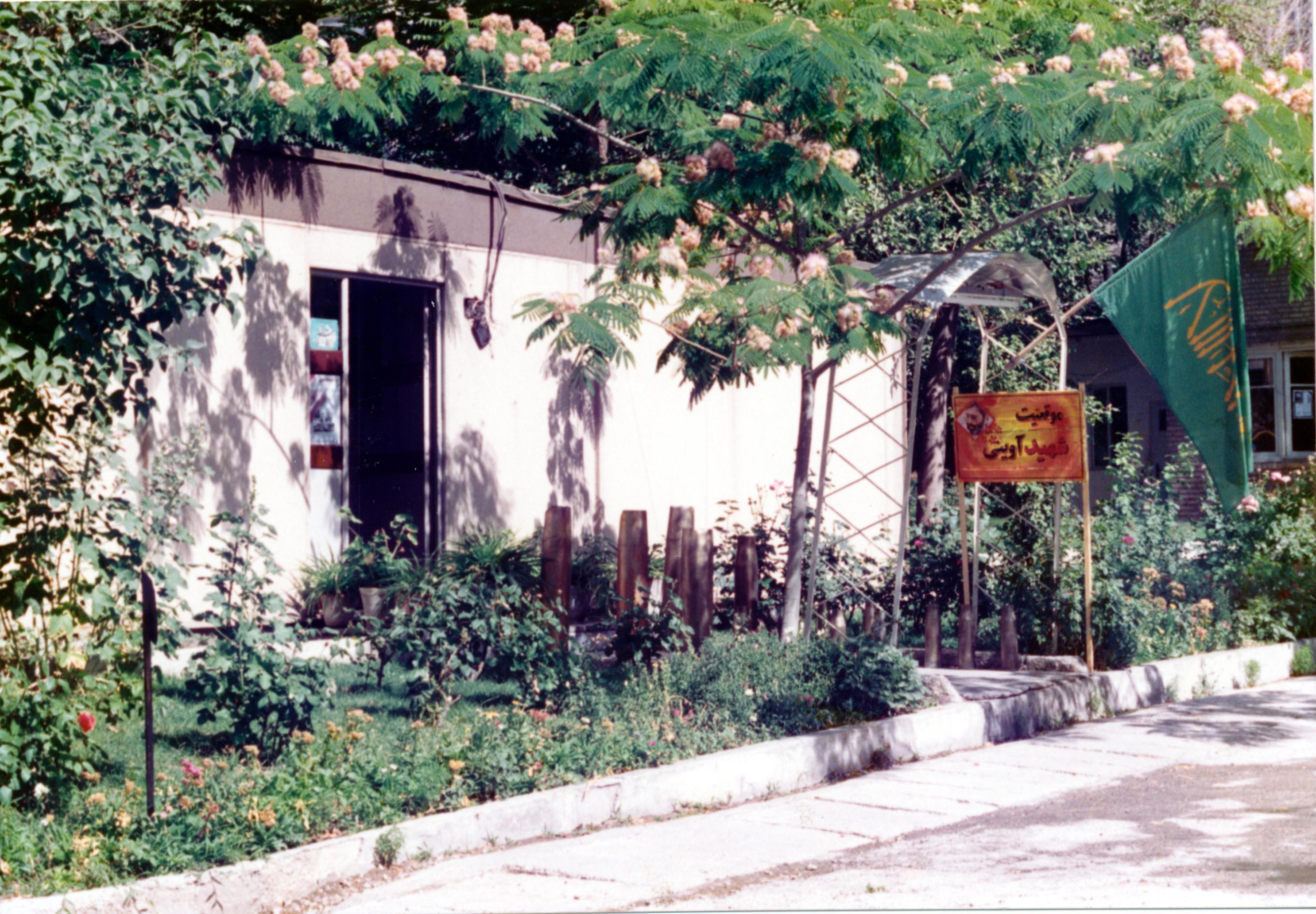 http://davodabadi.persiangig.com/1-daftar.jpg