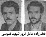 http://davodabadi.persiangig.com/1fakharzadeh.jpg