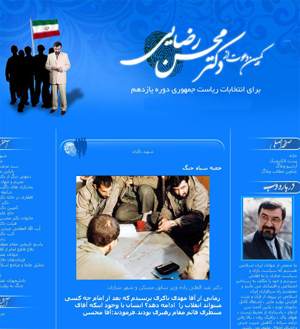 http://davodabadi.persiangig.com/rezaei.jpg